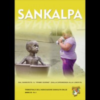 Sankalpa dicembre 2011