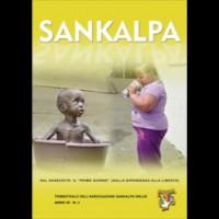 Sankalpa dicembre 2011